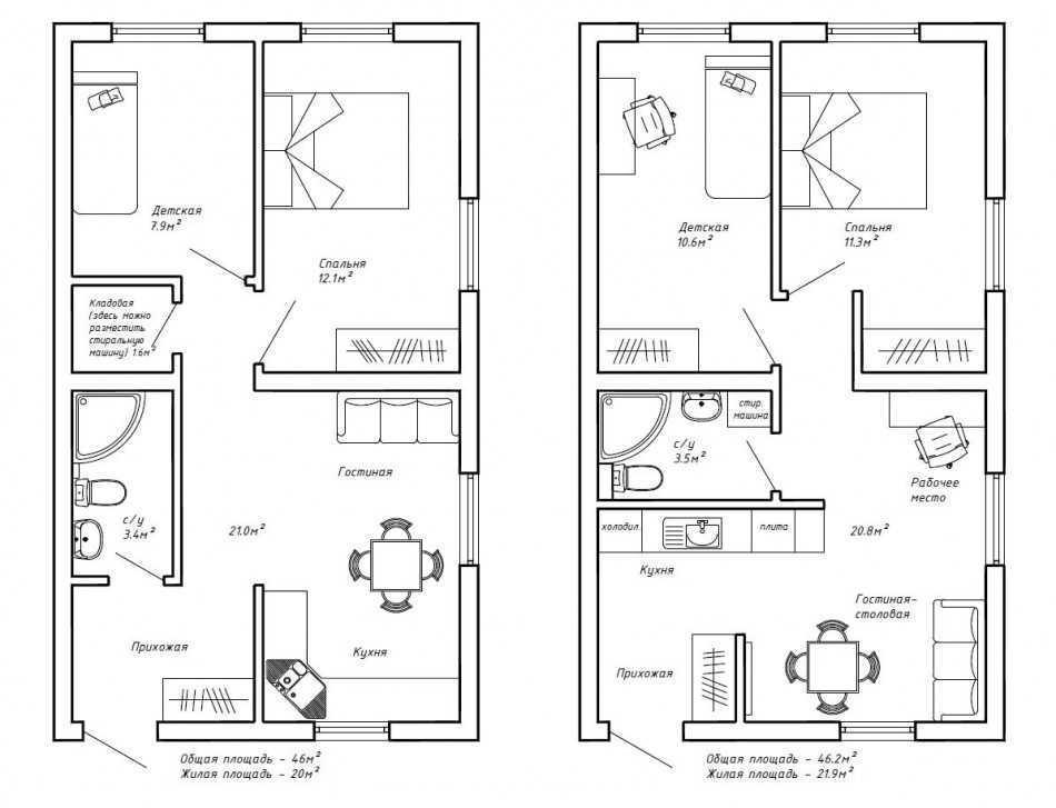 Изображение - Перепланировка квартиры что является переустройством и как согласовать Pereplanirovka-kvartiryi-11