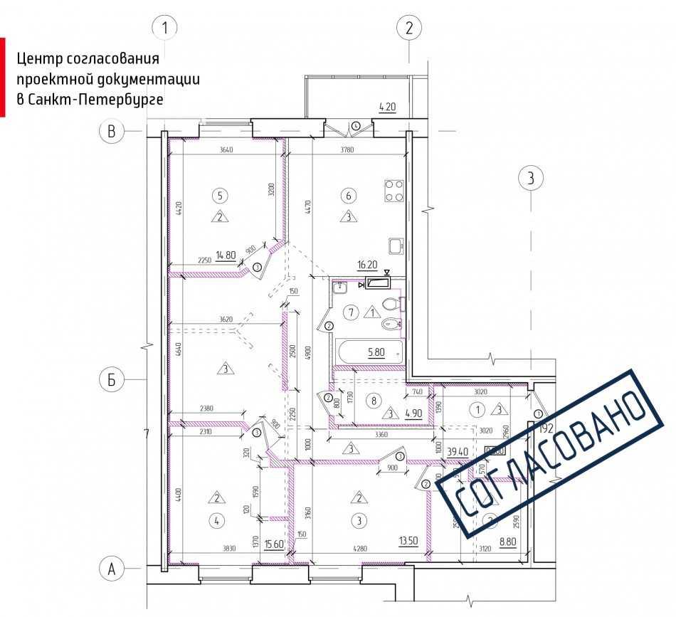 Изображение - Перепланировка квартиры что является переустройством и как согласовать Pereplanirovka-kvartiryi-12